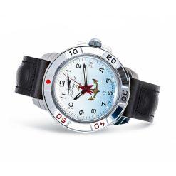 Vostok Komandirskie 431084 Marine
