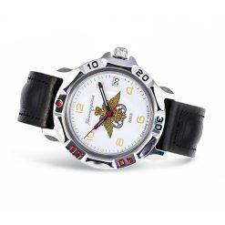 Vostok Komandirskie 811829 Marine
