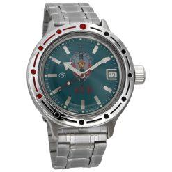Vostok Amphibia 420945